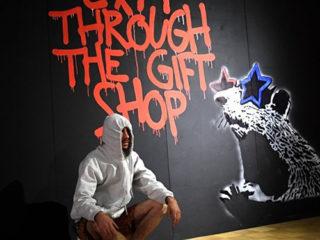 Banksy в ЦДХ