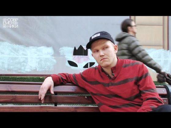 Интервью Кирилла (КТО) Лебедева проекту «Современники»