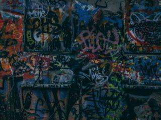 Что такое граффити?