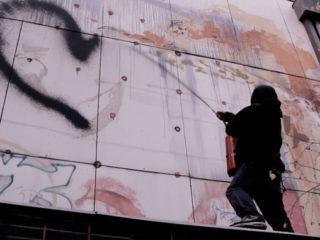 Граффити огнетушителем