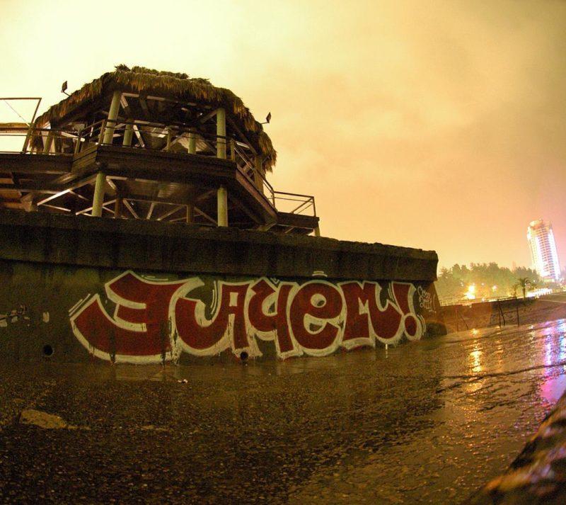 Graffiti-zachem-12-800x713.jpg