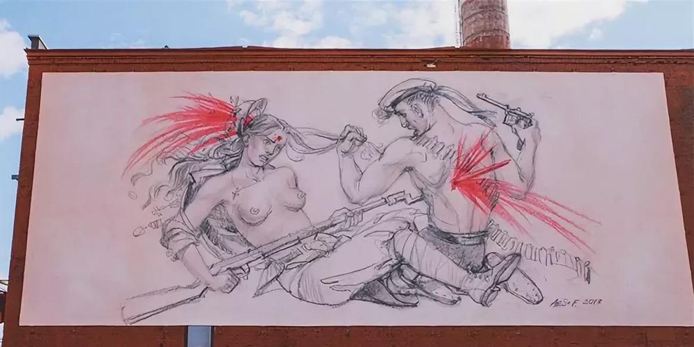 Выставка в музее стрит-арта Праздник к Вам приходит
