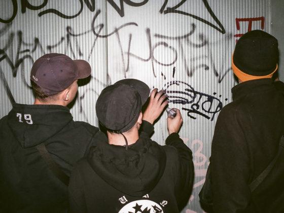 Словарь терминов у граффитистов