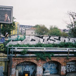 Граффити бомбинг (bombing)