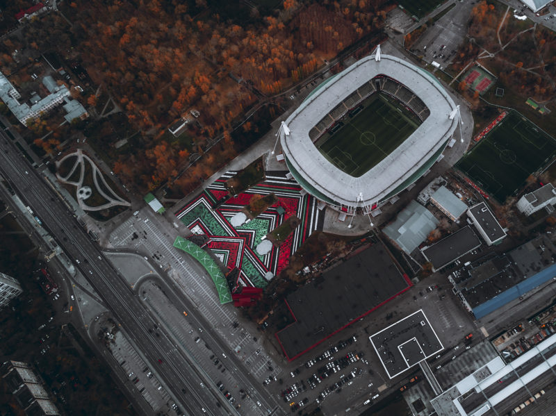 Каллиграфия Покраса Лампаса для стадиона футбольного клуба Локомотив